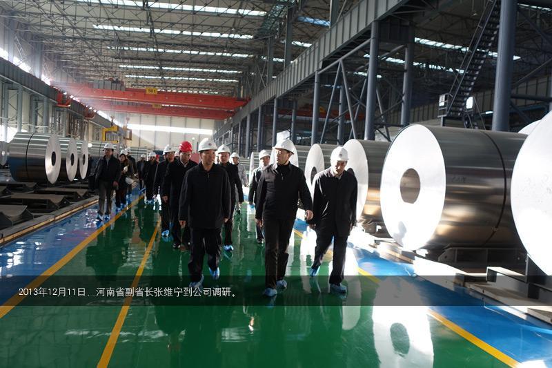 2013年,时任河南省副省长张维宁到公司调研