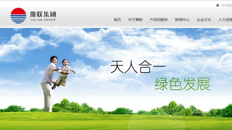2016亚搏体育app官方ios新春大拜年